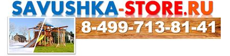 savushka-store.ru